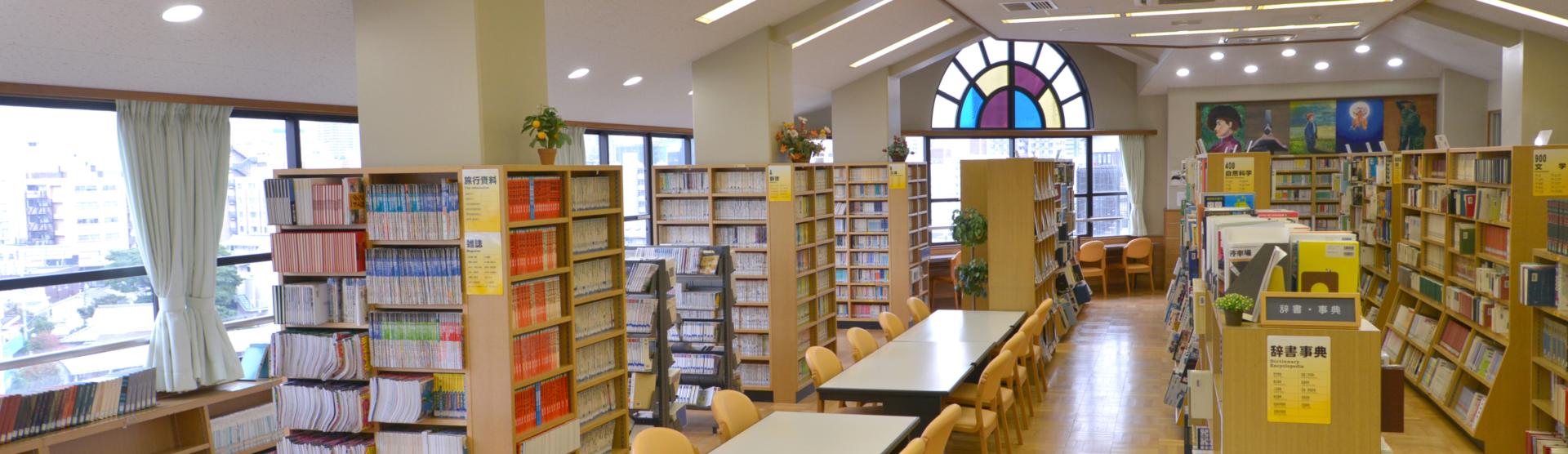 図書室 | 高輪中学高等学校